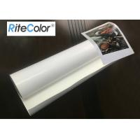 China Large format Inkjet A4 4r bulk resin coated Luster photo paper roll on sale