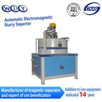 2T 380ACV Electromagnetic Slurry Separation Equipment With Water or Oil Cooling Magnetic Separator Machine