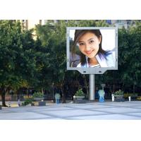 16mm Pixel Pitch Led Video Wall Panels , Led Advertising Display 7500 Cd/Sqm Brightness