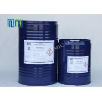 Buy cheap DMOT 51792-34-8  Printed Circuit Board Chemicals 3,4-Dimethoxythiophene 98% product