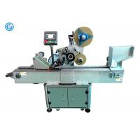 Buy cheap Blood Test Tube Small Bottle Labeling Machine Ampoule Horizontal product