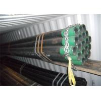Buy cheap Precision Astm Carbon Steel Pipe Low Temperature For Oil / Gas Project product
