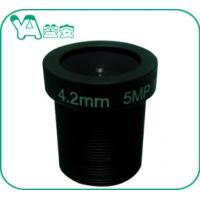 Buy cheap Security Camera Focal Length 4.2mm Lens , CCTV Camera Lens For Home Security product