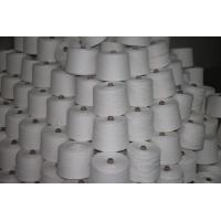 Buy cheap Raw White Bleached 15% / 85% Linen Viscose Blend Yarn 30Ne for Weaving and Knitting product