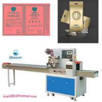 Buy cheap Wrapper Machine for Cleaning Soft Cosmetic Makeup Cotton Pads product
