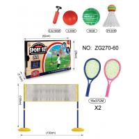Buy cheap 2 in 1funny Badminton and volleyball Set for Kids with 2 Rackets, 3 Balls from wholesalers