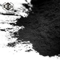 Buy cheap Tasteless Powder Activated Carbon Medicine Pharm Grade Superior Wood Based Refinement product