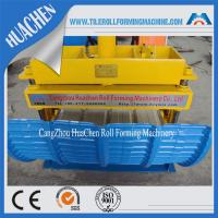 Buy cheap Hydraulic Steel Roll Forming Machine Curve Edge Banding 2-10m / Min product