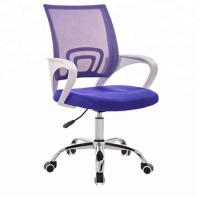 Buy cheap Fabric Ergonomic Executive Office Chair / Staff Office Chair For Businesses product