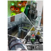 Buy cheap 18000P Capacity Paintball Encapsulation Machine / Production Line High Speed product