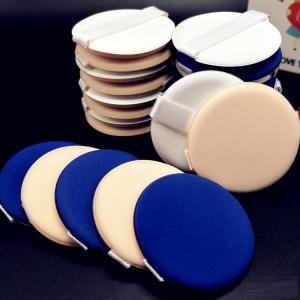 Buy cheap Makeup Powder Puffs , Air Cushion BB Cream Makeup Cosmetic Powder Puff from wholesalers
