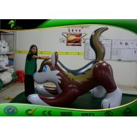 Buy cheap Customized Inflatable Husky Dog Cartoon / Inflatable Husky Animal Dog For Sale from wholesalers