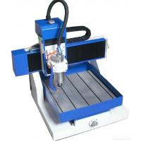 Buy cheap 4040 Metal CNC Router from wholesalers