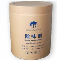 China Alibaba Detergent Use Synthetic Zeolite Powder Price on sale