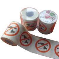 Buy cheap patterned toilet paper roll  2ply  250 sheets 100% virgin pulp printed toilet paper product