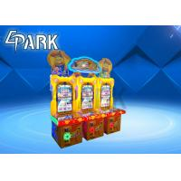 Buy cheap Commercial Electronic Coin Pusher Redemption Game Machine 2150 * 820 * 2200MM product