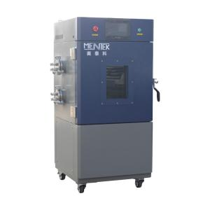 Buy cheap MENTEK Low Air Pressure Test Chamber Used In Aviation, Aerospace, Information, Electronics And Other Fields product