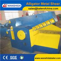 Buy cheap China Wanshida Metal Steel Cut Shearing Equipment supplier Europe Quality CE certificate product