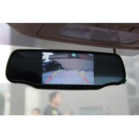Buy cheap wide rear view mirror+Radar detector+gps+speed recorder+backup camera+FCC,CE,ROHS product