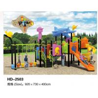 Buy cheap China Plastic Childen Outdoor or Indoor Playground Equipment with Slide and Climbing TUV CE from wholesalers