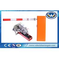 Buy cheap High-end Servo Motor Auto Traffic Barrier Gate,Parking Lots Barrier With 0.9Sec from wholesalers