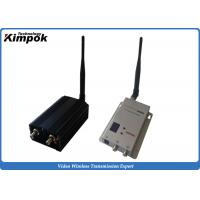 Buy cheap 0.9Ghz / 1.2Ghz Wireless Camera Transmitter 5000mW Security Video Sender 5~10km Range from wholesalers