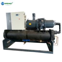 Buy cheap 20% Sulfuric Acid Cooling Tank 480 Kw 182 m3/h Water Cooled Screw Water Chiller from wholesalers