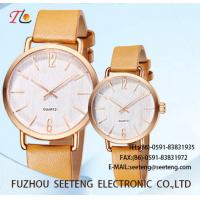 Buy cheap WHOLESALE PU STRAP ALLOY CASE QUARTZ WATCHES COUPLE WATCH from wholesalers