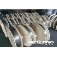 Buy cheap Stainless Steel ANSI 316L Seamless Hydraulic Tubing Metallic Bright Surface product