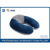 Buy cheap Colorful Portable Memory Foam Travel Neck Pillow With Innovational Cover product