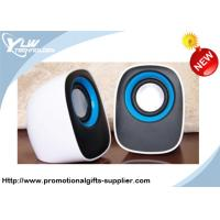 Buy cheap RMS 3W 65db isolated small USB Mini Speakers for mp3 / mp4 product