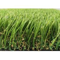Buy cheap Garden Decorative Outdoor Artificial Grass product