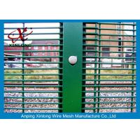 Buy cheap Galvanized Galvanised Security Fencing , Metal Security Fence Panels Powders from wholesalers