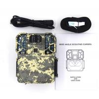 Buy cheap 32MP  60fps Video Infrared Hunting Camera Blue tooth App Remote Control No Glow product
