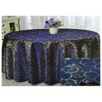 Buy cheap Flame Retardant Oxford Cloth Waterproof Jacquard Wide In Width For Table Cloth product