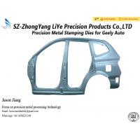 Precision Metal Stamping Dies for Geely Auto Cars