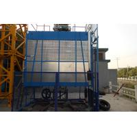 Buy cheap Rack and Pinion Building Material Hoisting Equipment / Construction Lift 1T - 3.2 T product