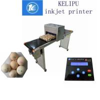 Buy cheap Electric High Output Egg Inkjet Marking Machine With 1 - 4 Printing Lines product