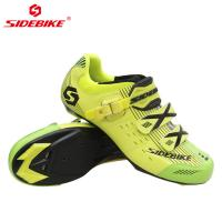 China Non Slip Breathable Cycling Shoes , Buckle Breathable Bike Bicycle Shoes on sale