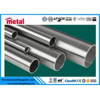 Buy cheap Seamless Nickel Alloy Pipe Incoloy X - 750 Model 2 Inch Size For Connection from wholesalers