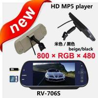 Buy cheap 7 inch special rearview mirror with HD MP5 player,USB+SD+FM product