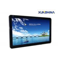 Buy cheap High Brightness FHD 43 Network LCD Advertising Player For Travel Agency product