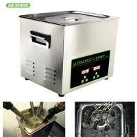 China 30L 500w Digital Ultrasonic Cleaner , Ultrasonic Fuel Injector Cleaning Machine on sale