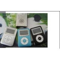 Buy cheap 6usd To 7usd Oem Mp3 Player Mp4 Player Music 8gb 4gb 2gb product
