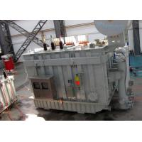 Quality 60000KVA 36KV Three Phase Electric Arc Furnace EAF Oil Immersed Power Transformer for sale