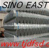 Buy cheap BS1387 Hot Rolled Galvanized Steel Pipe product