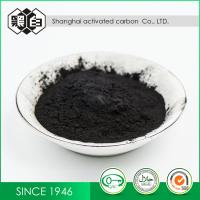 Buy cheap Fine Hardwood Activated Charcoal Chemical Auxiliary Agent Good Filtering Effect product