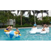 Buy cheap Bouncia Pool Inflatable Water Sport Games For Adults And Kids product