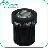 "Buy cheap MTV Mount 8mm Camera Lens 1/2.5"" 5Mp F1:2.0 , 5MP HD Cctv Zoom Lens 52° Field product"