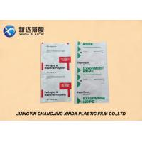 Buy cheap Form Fill Sealing LDPE Plastic Heavy Duty Storage Bags With Customized Logo Printing product